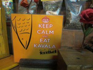 Festival de la Kavala