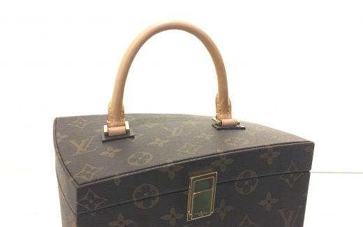 Louis Vuitton- Style4life