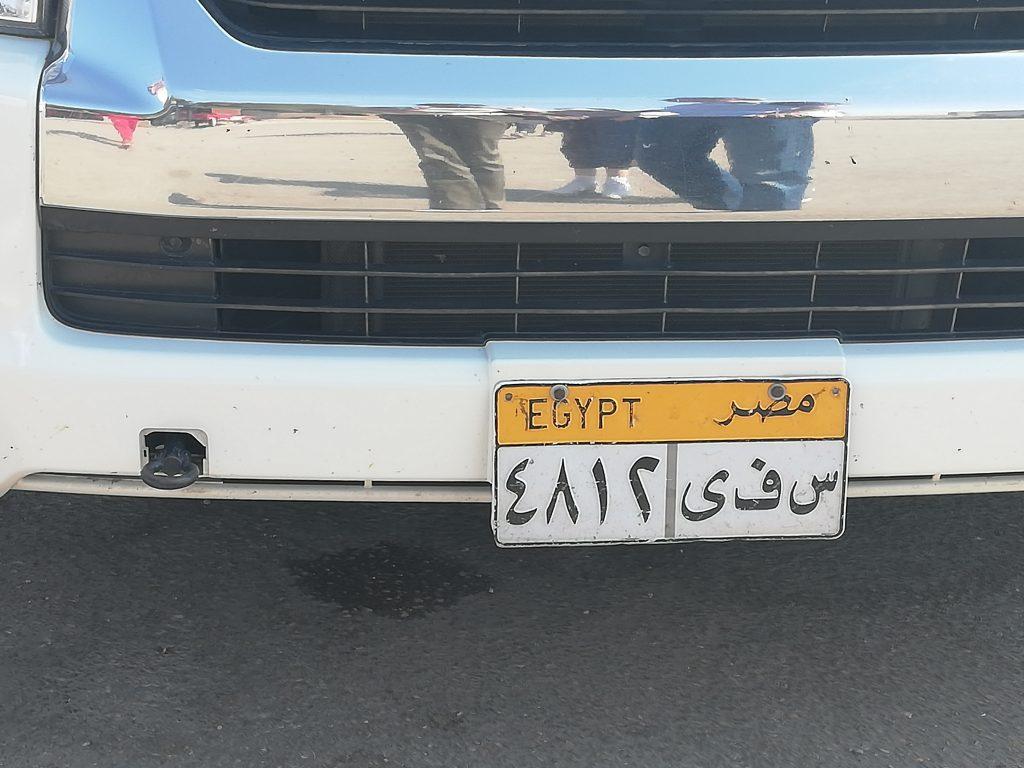 Matrícula de un coche en Egipto