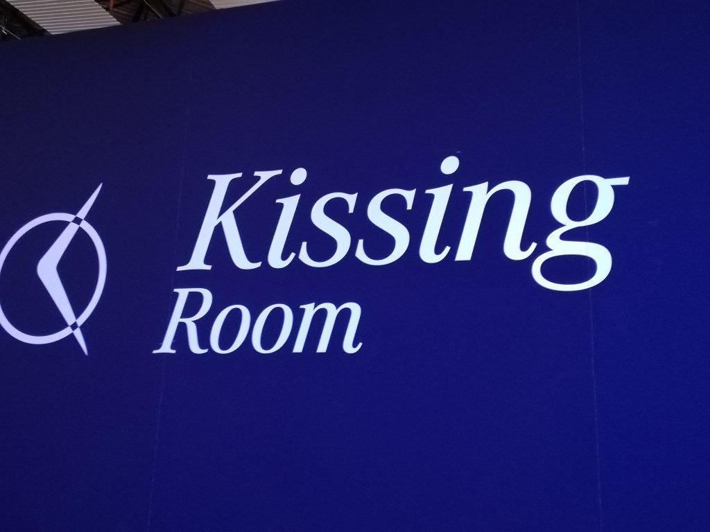 Kissing Room de la MBFW