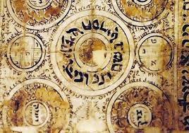 Gematría hebrea